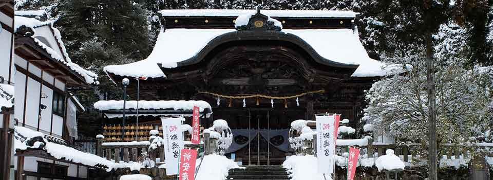 大原神社 冬