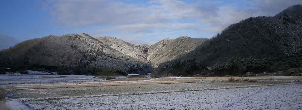 冬の風景 山里