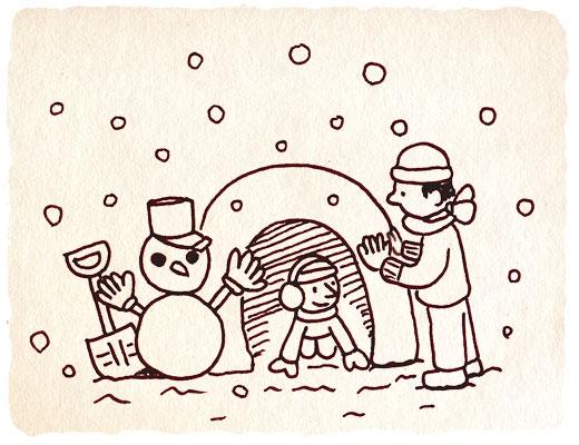 雪の日の思い出