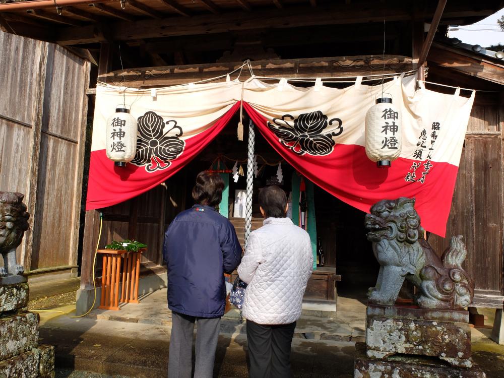菟原恵比寿講 福知山市の行事