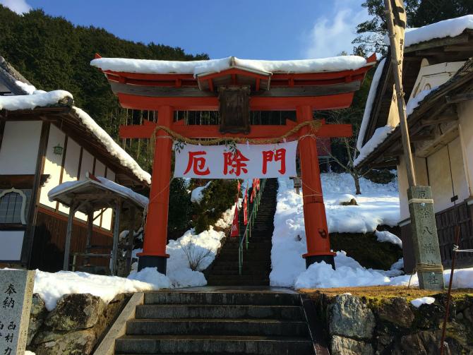 厄除け 八幡神社|京都府福知山市