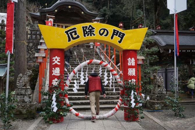 若宮神社 厄除大祭 | 京都 綾部