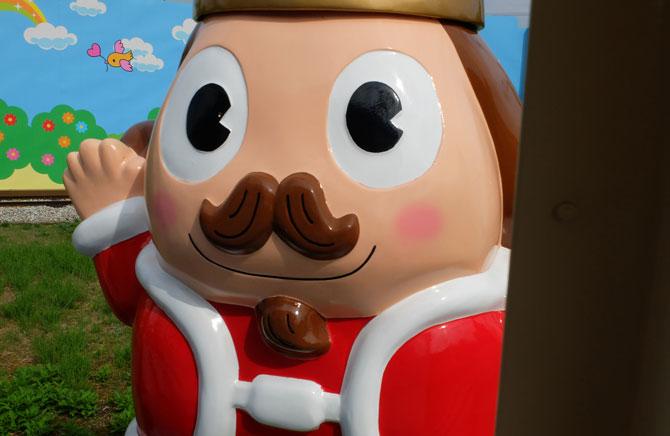 東条湖おもちゃ王国キャラクター