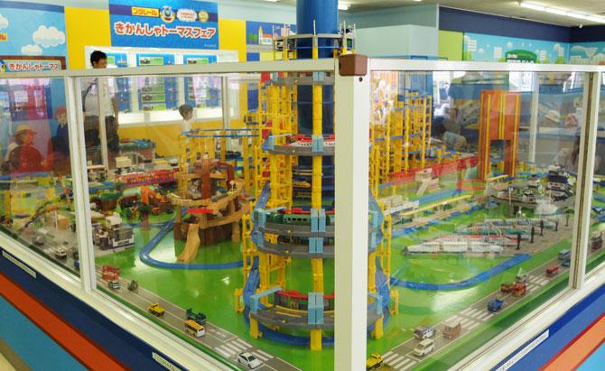 東条湖おもちゃ王国 トミカ