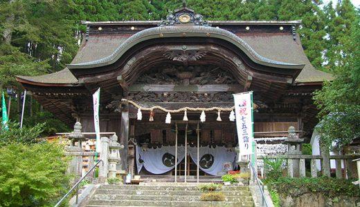 大原神社|京都府福知山市にある安産祈願の神社