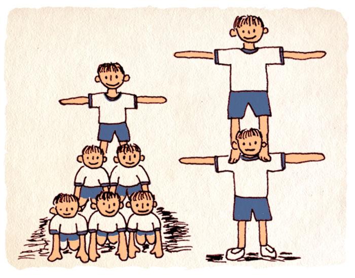 組み立て体操(組体操)の話