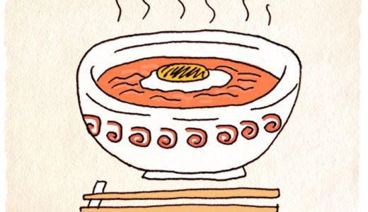 ラーメンのおすすめ。福知山市、吉見製麺所