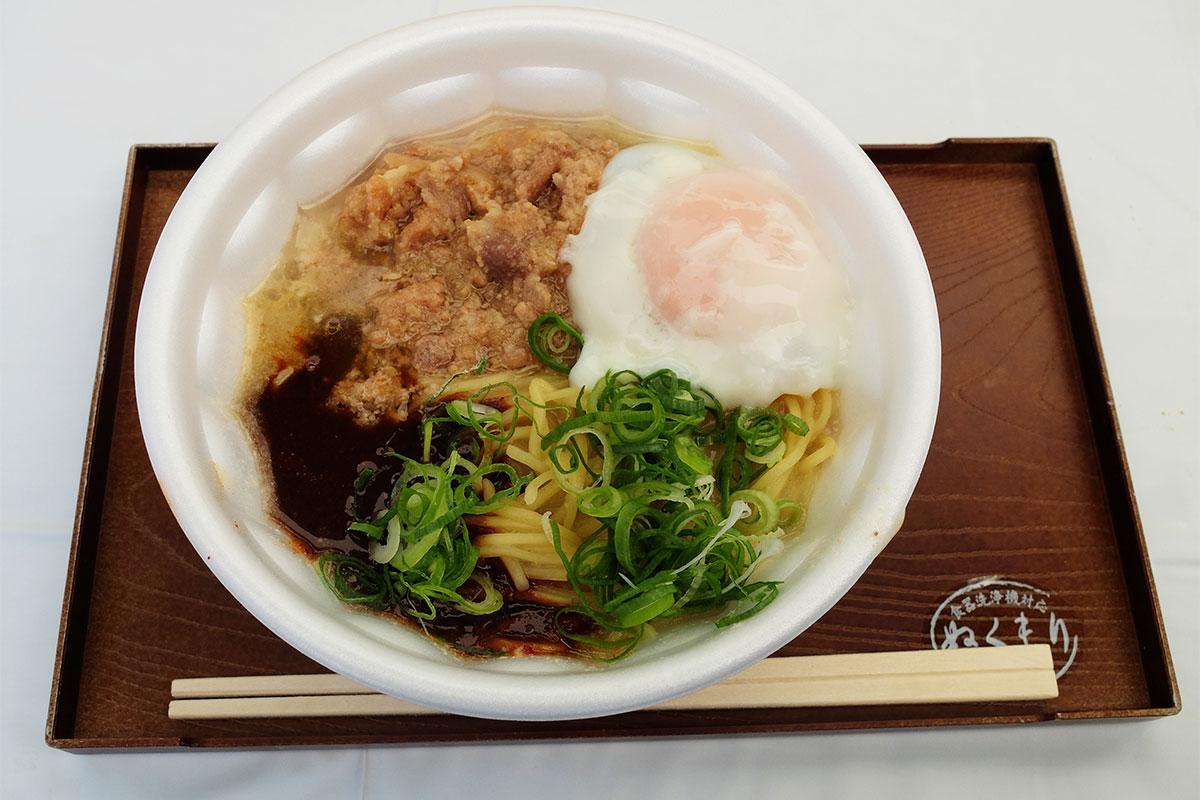 吉見製麺所 旨辛ラーメン