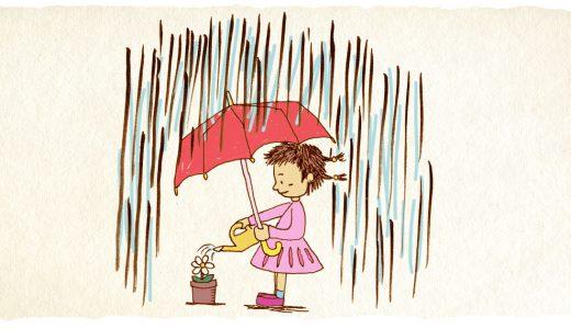 雨降って地固まらない