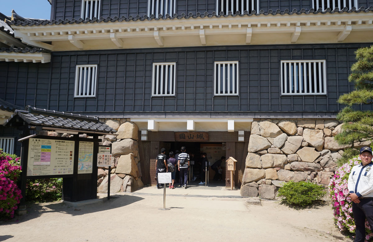 岡山城 入り口