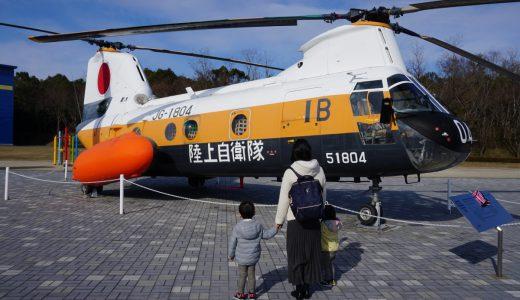 かかみがはら航空宇宙博物館で実物大の飛行機を体感|岐阜|子供と一緒に